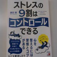 書籍の写真